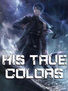 His True Colors's Ebook Image