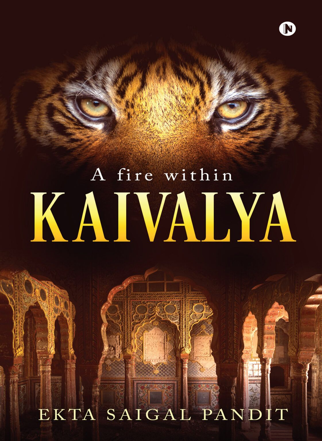 KAIVALYA....A fire within's Book Image