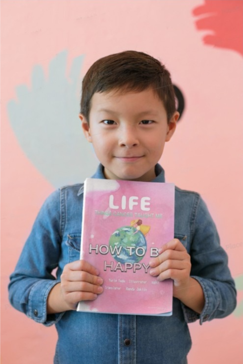 LIFE (Kindle Edition)'s Book Image